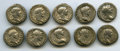 Ancients:Ancient Lots  , Ancients: ROMAN EMPIRE: Trajan (AD 98-117). Lot of ten (10) ARdenarii. Fine-Choice Fine.... (Total: 10 coins)