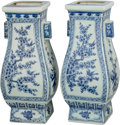 Asian:Chinese, A Pair of Chinese Blue and White Porcelain Squared Vases, 21st century. Marks: Six character Kangxi mark in blue underglaze ... (Total: 2 Items)