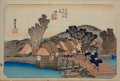 Asian:Japanese, Utagawa Hiroshige I (Japanese, 1797-1858). Two Prints fromthe 53 Stations of the Tokaido, circa 1834. Woodblock pri...(Total: 2 Items)