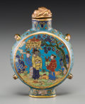 Asian:Chinese, A Chinese Cloisonné Snuff Bottle, Qing Dynasty, 19th century.Marks: Artist's cipher. 2-5/8 inches high (6.7 cm). ...