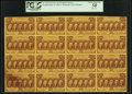 Fractional Currency:First Issue, Fr. 1281 25¢ First Issue Complete Sheet of 16. PCGS Choice AboutNew 58.. ...