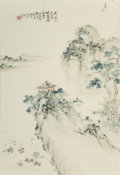 Asian:Chinese, A Pair of Chinese Painted Porcelain Landscape Plaques by Cheng Men,Qing Dynasty, Xianfeng or Guangxu Period, 19th century. ... (Total:2 Items)