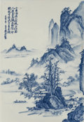 Asian:Chinese, A Chinese Blue and White Porcelain Landscape Plaque, 20th century.Cungu Zhai Studio. 14 x 10 inches (35.6 x 25.4 cm). ...