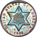 Three Cent Silver, 1865 3CS MS64+ PCGS....