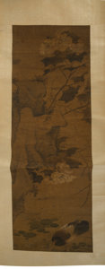 Asian:Chinese, A Chinese Ink and Watercolor on Silk Scroll: Duck and PeonyBush. Marks: Two seals stamped in red to the upper left ...