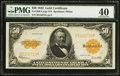 Large Size:Gold Certificates, Fr. 1200 $50 1922 Gold Certificate PMG Extremely Fine 40.. ...