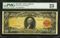 Large Size:Gold Certificates, Fr. 1179 $20 1905 Gold Certificate PMG Very Fine 25.. ...