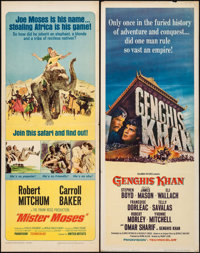 """Mister Moses & Others Lot (United Artists, 1965). Inserts (6) (14"""" X 36""""). Adventure. ... (Total: 6 Items)"""