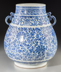 Asian:Chinese, A Large Chinese Blue and White Porcelain Hu-Form Vase, QingDynasty, 19th-20th century. Marks: Qianlong seal in blue undergl...