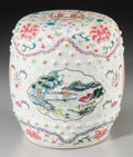 Asian:Chinese, A Chinese Famille Rose Porcelain Diminutive Garden Stool, QingDynasty, 19th century. 9-1/8 inches high (23.2 cm). ...