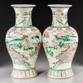 Asian:Chinese, A Pair of Chinese Kangxi-Revival Famille Verte Porcelain BalusterVases, Qing Dynasty, 19th century. 17-7/8 inches high (45....(Total: 2 Items)