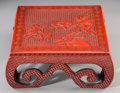 Asian:Chinese, A Chinese Carved Cinnabar Lacquer Stand, Qing Dynasty. 4-7/8 h x11-1/4 w x 11-1/4 d inches (12.4 x 28.6 x 28.6 cm). ...