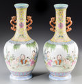 Asian:Chinese, A Rare Pair of Chinese Famille Rose Enameled PorcelainDragon-Handled Boy Vases. Marks: Six-character Jiaqing seal in redan... (Total: 2 Items)