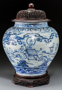 A Large and Rare Chinese Blue and White Porcelain Windswept Jar, Guan Ming Dynasty, 15th century 13-7/8 inches