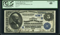 National Bank Notes, North Baltimore, OH - $5 1882 Date Back Fr. 532 The First NB Ch. # (M)4347. ...