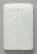 Asian:Chinese, A Chinese Carved Jade Plaque with Ram and Poem Motif, Qing Dynasty,19th century. 2-7/8 inches high x 1-7/8 inches wide (7.3...
