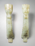 Asian:Chinese, A Pair of Mughal Carved Jade Candle Sconces. 7-1/8 inches high (18.1 cm) (each). ... (Total: 2 Items)