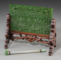 Asian:Chinese, A Chinese Spinach Jade Table Screen with a Jadeite Smoking Pipe,late Qing Dynasty-Republic period. 6-1/2 h x 7-1/4 w x 3-1/...(Total: 2 Items)