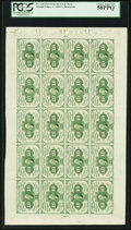 Fractional Currency:First Issue, Fr. 1242 10¢ First Issue Complete Uncut Sheet of Twenty PCGS ChoiceAbout New 58PPQ.. ...