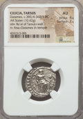 Ancients:Greek, Ancients: CILICIA. Tarsus. Datames (ca. 385/4-362/1 BC). AR stater(10.42 gm). NGC AU 4/5 - 2/5....