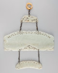 Asian:Chinese, A Chinese Carved Celadon Jade and Agate Hanging Chime, QingDynasty. 12-1/2 inches high x 10 inches wide (31.8 x 25.4 cm) (o...
