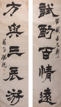 Asian:Chinese, Yang Xian (Chinese, 1819-1896). Calligraphic Couplet ClericalScrolls . Ink on paper. 81 x 22 inches (205.7 x 55.9 cm). ...(Total: 2 Items)