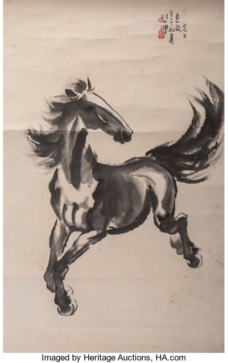 Attributed to Xu Beihong (Chinese, 1863-1957)Running HorseInk and watercolor on paper37-1/4 x 23-1/2 inches (94.6 ... (Total: 5 Items)