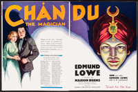 """Fox Film Corporation Exhibitor's Book (Fox, 1932-1933). Softcover Picture Book (58 Pages, 9.5"""" X 12.5""""). Misce..."""