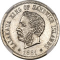 Coins of Hawaii , 1881 5C Hawaii Five Cents -- Improperly Cleaned -- NGC Details.Unc. Medcalf-2CN-1, KM-2....