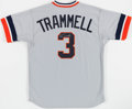 Autographs:Jerseys, Alan Trammel Signed Jersey....