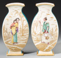 Ceramics & Porcelain, Continental:Other , A Pair of French Japanesque Porcelain Vases, late 19th century.15-1/2 inches high (39.4 cm). ... (Total: 2 Items)
