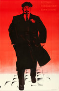"Movie Posters:Miscellaneous, Soviet Propaganda (1969). Russian Poster (30"" X 46"") ""The FutureBelongs to Communism,"" Oleg Mikhailovich Savostyuk A..."