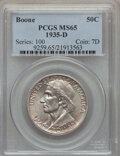 Commemorative Silver, 1935-D 50C Boone MS65 PCGS. PCGS Population: (343/128). NGC Census:(260/94). CDN: $170 Whsle. Bid for problem-free NGC/PCG...