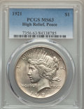 Peace Dollars, 1921 $1 High Relief MS63 PCGS. PCGS Population: (4378/6033). NGCCensus: (3226/4851). CDN: $375 Whsle. Bid for problem-free...