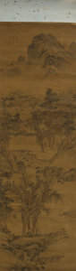Asian:Chinese, Lu Yuan (Chinese, Qing Dynasty Artist). Ink and color on silkscroll. Marks: Two seals stamped in red to the upper left corn...