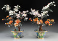 Asian, A Pair of Chinese Jade and Hardstone Trees on Cloisonné Bases. 17inches high (43.2 cm). ... (Total: 2 Items)