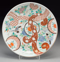 Asian:Japanese, A Japanese Porcelain Charger. Marks: (six character mark). 12-1/4inches diameter (31.1 cm). ...