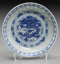 Asian:Chinese, A Chinese Blue and White 'Rice Grain' Porcelain Dish with DragonMotif. Marks: (four-character mark). 0-7/8 inches high x 3-...