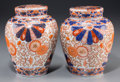 Asian:Japanese, A Pair of Japanese Imari Porcelain Ginger Jars. 7-1/2 inches high(19.1 cm). ... (Total: 2 Items)