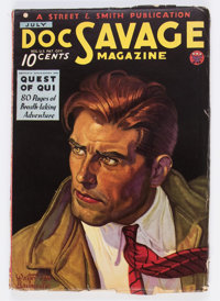 Doc Savage - July 1935 (Street & Smith) Condition: VG/FN