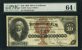 Large Size:Silver Certificates, Fr. 288 $10 1880 Silver Certificate PMG Choice Uncirculated 64 EPQ.. ...