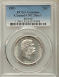 Coins of Hawaii , 1883 50C Hawaii Half Dollar -- Cleaned -- PCGS Genuine. UNCDetails. NGC Census: (1/176). PCGS Population: (5/262). CDN: $5...
