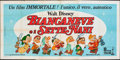 "Movie Posters:Animation, Snow White and the Seven Dwarfs (CIC, R-1970s). Italian Striscione(55"" X 112""). Animation.. ..."