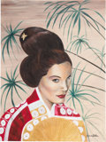 "Music Memorabilia:Original Art, A Connie Francis-Owned Acrylic Painting by Yaacov Heller Titled""Legends of Japan,"" Circa 1990s...."