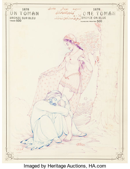 Hossein Behzad (Iranian, 1894-1968) Lovers Ink and watercolor on paper 10-1/2 x 8-1/2 inches (26.7 x 21.6 cm) (sheet)...
