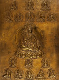 Asian:Other, A Tibetan Gilt Bronze Plaque . 18-5/8 inches high x 13-5/8 incheswide (47.3 x 34.6 cm) (plaque). ...