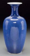 Asian:Chinese, A Chinese Kangxi-Style Glazed Porcelain Vase . Marks: (double ringin underglaze blue). 14 inches high (35.6 cm). ...