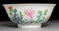 Asian:Chinese, A Rare Chinese Imperial Porcelain Famille Rose Footed Bowl, Qing Dynasty, Yongzheng Period, circa 1723-1735. 3 inches high x...