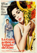 "Movie Posters:Drama, Cat on a Hot Tin Roof (MGM, 1959). Spanish One Sheet (27.5"" X39"").. ..."