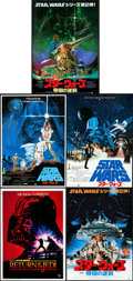 "Movie Posters:Science Fiction, Star Wars (20th Century Fox, 1977). Japanese Chirashis (5) (7"" X10"").. ... (Total: 5 Items)"